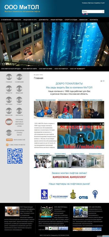 Scrin_site_MiTOL1s